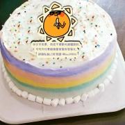 芭娜娜 芭娜娜,太陽公公~~( 圖案可以吃喔!) 手工冰淇淋千層蛋糕 (唯一可全台宅配冰淇淋千層蛋糕) ( 可勾不要冰淇淋, 也可勾要冰淇淋 ) [ designed by 芭娜娜],