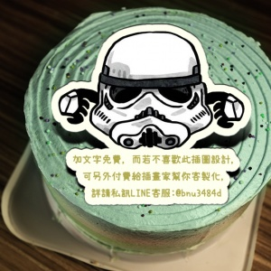 cool3c,星際大戰~~ ( 圖案可以吃喔!)手工冰淇淋彩虹水果蛋糕 (唯一可全台宅配冰淇淋蛋糕) ( 可勾不要冰淇淋, 也可勾要冰淇淋 ) [ designed by 討喜小姐 ],
