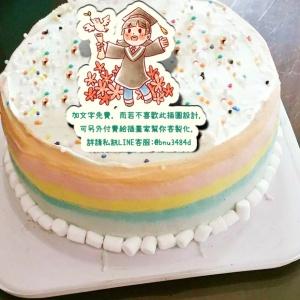 bsy1235422,畢業快樂!  ( 圖案可以吃喔!)手工冰淇淋彩虹水果蛋糕 (唯一可全台宅配冰淇淋蛋糕) ( 可勾不要冰淇淋, 也可勾要冰淇淋 ) [ designed by 邊邊 ],