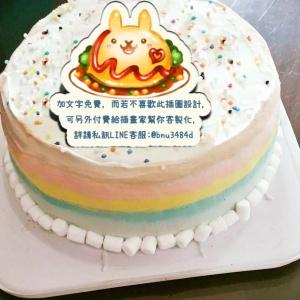 mrstina_design,蛋包飯兔子~( 圖案可以吃喔!)冰淇淋彩虹水果蛋糕 [ designed by Mrs.Tina],