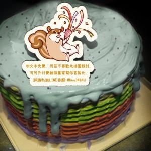 肥兔寶 Fattu,驚喜~~ ( 圖案可以吃喔!)冰淇淋彩虹水果蛋糕 [ designed by 肥兔寶 ],