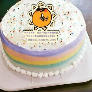 芭娜娜 芭娜娜,太陽公公~~( 圖案可以吃喔!) 冰淇淋彩虹水果蛋糕 [ designed by 芭娜娜],
