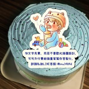 bsy1235422,快快長大( 圖案可以吃喔!)冰淇淋彩虹水果蛋糕 [ designed by 邊邊 ],
