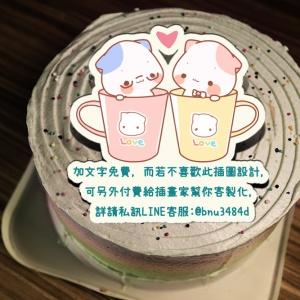 tinas22404752,( 圖案可以吃喔!)冰淇淋彩虹水果蛋糕 [ designed by PinkCat小儀 ],