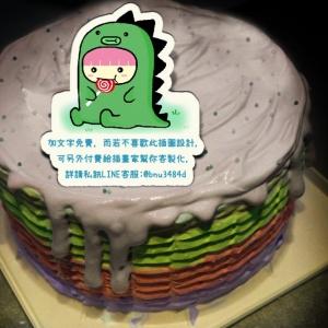 粉紅QQ妹,恐龍~( 圖案可以吃喔!) 手工冰淇淋彩虹水果蛋糕 (唯一可全台宅配冰淇淋蛋糕) ( 可勾不要冰淇淋, 也可勾要冰淇淋 ) [ designed by 粉紅QQ妹 ],