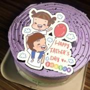 YIN_MAIN,拔比我愛你( 圖案可以吃喔!) 手工彩虹水果蛋糕 ( 可勾不要冰淇淋, 也可勾要冰淇淋 ) [ designed by 伊瑪日常],