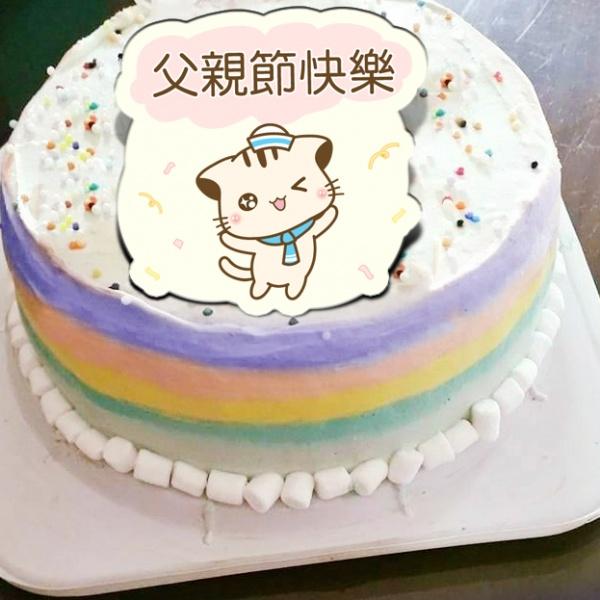 Lainie,父親節快樂!!( 圖案可以吃喔!)手工冰淇淋彩虹水果蛋糕 (唯一可全台宅配冰淇淋蛋糕) ( 可勾不要冰淇淋, 也可勾要冰淇淋 ) [ designed by 哈妮貓 ],