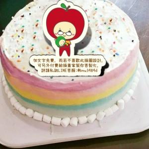 大蘋頭小蘋頭 大蘋頭小蘋頭,母親節快樂( 圖案可以吃喔!)手工冰淇淋彩虹水果蛋糕 (唯一可全台宅配冰淇淋蛋糕) ( 可勾不要冰淇淋, 也可勾要冰淇淋 ) [ designed by 大蘋頭小蘋頭 ],