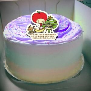 大蘋頭小蘋頭 大蘋頭小蘋頭,聖誕快樂!( 圖案可以吃喔!)手工冰淇淋彩虹水果蛋糕 (唯一可全台宅配冰淇淋蛋糕) ( 可勾不要冰淇淋, 也可勾要冰淇淋 ) [ designed by 大蘋頭小蘋頭 ],