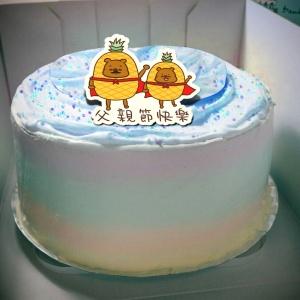 piano199516,父親節快樂( 圖案可以吃喔!)手工冰淇淋蛋糕 (唯一可全台宅配冰淇淋蛋糕) ( 可勾不要冰淇淋, 也可勾要冰淇淋 ) [ designed by 敲可黏 ],
