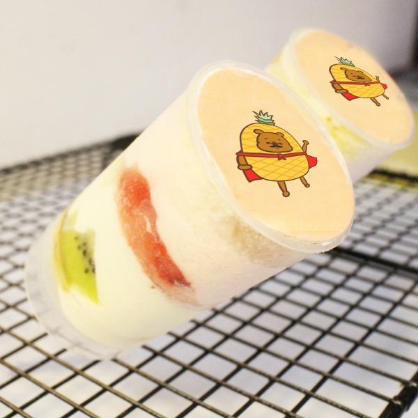 piano199516,生日快樂 ( 圖案可以吃喔 ) 手工冰淇淋彩虹水果蛋糕__推推杯 (唯一可全台宅配冰淇淋蛋糕) ( 可勾不要冰淇淋, 也可勾要冰淇淋 ) ( 一種杯子蛋糕 ) [ designed by 敲可黏 ],