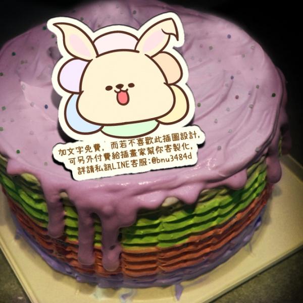 piano199516,開心過每一天( 圖案可以吃喔!)手工冰淇淋彩虹水果蛋糕 (唯一可全台宅配冰淇淋蛋糕) ( 可勾不要冰淇淋, 也可勾要冰淇淋 ) [ designed by 敲可黏 ],