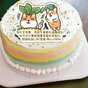 shibasays,水果罐( 圖案可以吃喔!) 手工冰淇淋蛋糕 (唯一可全台宅配冰淇淋蛋糕) ( 可勾不要冰淇淋, 也可勾要冰淇淋 ) [ designed by 柴語錄],