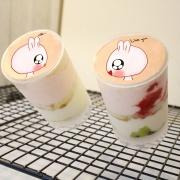 草莓,生日快樂 ( 圖案可以吃喔 ) 手工冰淇淋彩虹水果蛋糕__推推杯 (唯一可全台宅配冰淇淋蛋糕) ( 可勾不要冰淇淋, 也可勾要冰淇淋 ) ( 一種杯子蛋糕 ) [ designed by 草莓幸福畫小館 ],