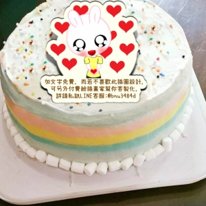 草莓,最愛你了( 圖案可以吃喔!) 手工冰淇淋蛋糕 (唯一可全台宅配冰淇淋蛋糕) ( 可勾不要冰淇淋, 也可勾要冰淇淋 )   [ designed by 草莓幸福畫小館 ],