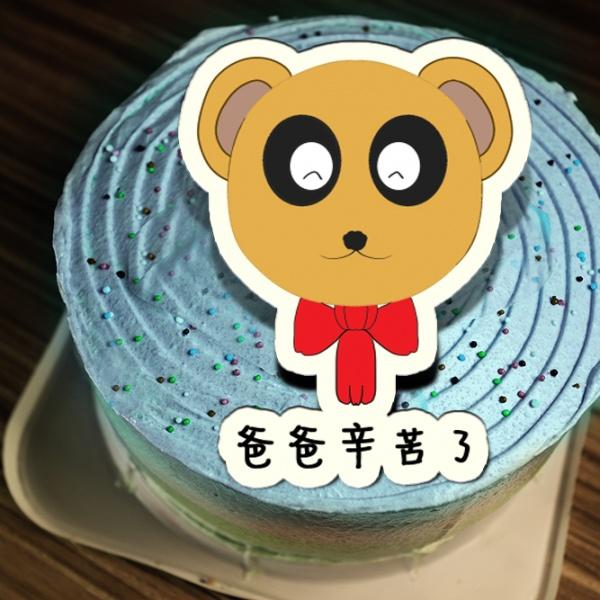 草莓,爸爸辛苦了( 圖案可以吃喔!) 手工冰淇淋彩虹水果蛋糕 (唯一可全台宅配冰淇淋蛋糕) ( 可勾不要冰淇淋, 也可勾要冰淇淋 )   [ designed by 草莓幸福畫小館 ],
