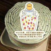 草莓,把滿滿的愛送給你( 圖案可以吃喔!) 手工彩虹水果蛋糕 ( 可勾不要冰淇淋, 也可勾要冰淇淋 )   [ designed by 草莓幸福畫小館 ],