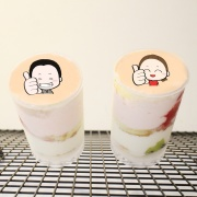 香游氏,生日快樂 ( 圖案可以吃喔 ) 手工冰淇淋彩虹水果蛋糕__推推杯 (唯一可全台宅配冰淇淋蛋糕) ( 可勾不要冰淇淋, 也可勾要冰淇淋 ) ( 一種杯子蛋糕 ) [ designed by 香游氏 ],
