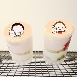 香游氏,生日快樂 ( 圖案可以吃喔 ) 手工冰淇淋千層蛋糕__推推杯 (唯一可全台宅配冰淇淋千層蛋糕) ( 可勾不要冰淇淋, 也可勾要冰淇淋 ) ( 一種杯子蛋糕 ) [ designed by 香游氏 ],