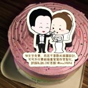 香游氏,Happy Wedding( 圖案可以吃喔!) 手工冰淇淋蛋糕 (唯一可全台宅配冰淇淋蛋糕) ( 可勾不要冰淇淋, 也可勾要冰淇淋 ) [ designed by 香游氏 ],