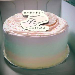 香游氏,我愛你。( 圖案可以吃喔!) 冰淇淋彩虹水果蛋糕 [ designed by 香游氏 ],插畫家, 冰淇淋, 慕斯, 彩虹蛋糕, 與手工甜點對話的Susan, 奶霜彩繪蛋糕, 手工甜點,PX漫漫手工市集, PX, 百萬LINE明星,甜點表心意, PrinXure, 客製化, 插畫, LINE, 百萬LINE明星陪你吃蛋糕, 漫漫手工市集, PrinXure, 拍洗社, 插畫家, 插畫角色, 布朗尼, PrinXure, 餅乾, 拍立得造型, 禮物, DESSERT365, 找甜甜網