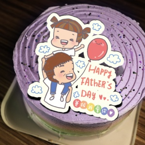 YIN_MAIN,拔比我愛你( 圖案可以吃喔!) 冰淇淋彩虹水果蛋糕 [ designed by 伊瑪日常],