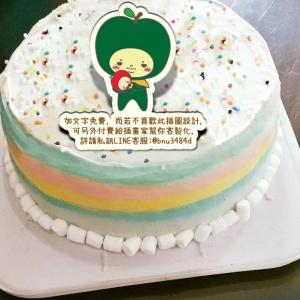 大蘋頭小蘋頭 大蘋頭小蘋頭,父親節快樂( 圖案可以吃喔!)冰淇淋彩虹水果蛋糕 [ designed by 大蘋頭小蘋頭 ],