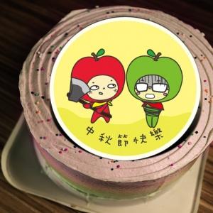 大蘋頭小蘋頭 大蘋頭小蘋頭,中秋節( 圖案可以吃喔!)冰淇淋彩虹水果蛋糕 [ designed by 大蘋頭小蘋頭 ],
