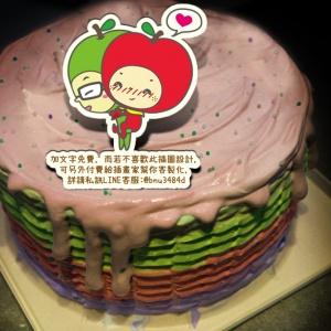 大蘋頭小蘋頭 大蘋頭小蘋頭,( 圖案可以吃喔!)冰淇淋彩虹水果蛋糕 [ designed by 大蘋頭小蘋頭 ],