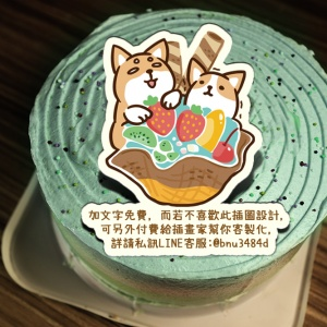 shibasays,冰淇淋杯( 圖案可以吃喔!) 冰淇淋彩虹水果蛋糕 [ designed by 柴語錄],