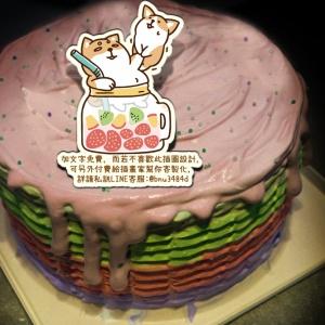 shibasays,水果罐( 圖案可以吃喔!) 冰淇淋彩虹水果蛋糕 [ designed by 柴語錄],