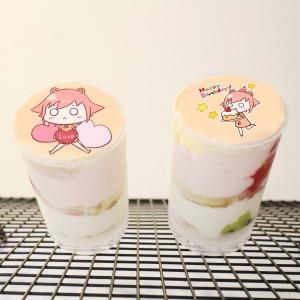 米血熊,生日快樂 ( 圖案可以吃喔 ) 冰淇淋彩虹水果蛋糕__推推桶系列 [ designed by 米血熊 ],