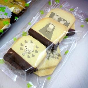 草莓,嘴饞系列 - 茶包巧克力餅乾 [ designed by 草莓幸福畫小館 ],