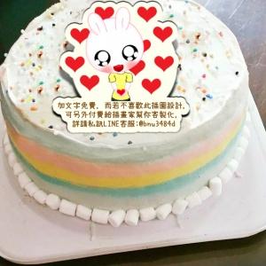 草莓,最愛你了( 圖案可以吃喔!) 冰淇淋彩虹水果蛋糕   [ designed by 草莓幸福畫小館 ],