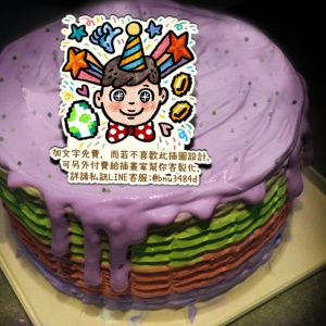 cool3c,祝你生日快樂!!( 圖案可以吃喔!)冰淇淋彩虹水果蛋糕 [ designed by 討喜小姐 ],