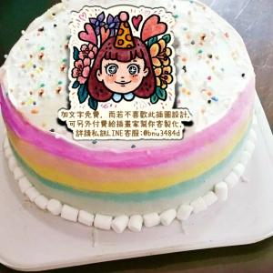 cool3c,心花怒放( 圖案可以吃喔!)冰淇淋彩虹水果蛋糕 [ designed by 討喜小姐 ],