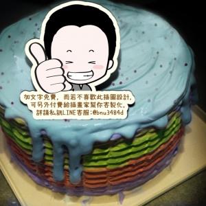 香游氏,你是最棒的!( 圖案可以吃喔!) 冰淇淋彩虹水果蛋糕 [ designed by 香游氏 ],
