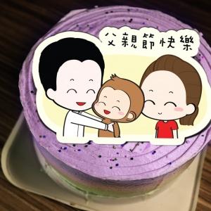 香游氏,父親節快樂!( 圖案可以吃喔!) 冰淇淋彩虹水果蛋糕 [ designed by 香游氏 ],插畫家, 冰淇淋, 慕斯, 彩虹蛋糕, 與手工甜點對話的Susan, 奶霜彩繪蛋糕, 手工甜點,PX漫漫手工市集, PX, 百萬LINE明星,甜點表心意, PrinXure, 客製化, 插畫, LINE, 百萬LINE明星陪你吃蛋糕, 漫漫手工市集, PrinXure, 拍洗社, 插畫家, 插畫角色, 布朗尼, PrinXure, 餅乾, 拍立得造型, 禮物, DESSERT365, 找甜甜網