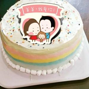 香游氏,爸爸節快樂!( 圖案可以吃喔!) 冰淇淋彩虹水果蛋糕 [ designed by 香游氏 ],插畫家, 冰淇淋, 慕斯, 彩虹蛋糕, 與手工甜點對話的Susan, 奶霜彩繪蛋糕, 手工甜點,PX漫漫手工市集, PX, 百萬LINE明星,甜點表心意, PrinXure, 客製化, 插畫, LINE, 百萬LINE明星陪你吃蛋糕, 漫漫手工市集, PrinXure, 拍洗社, 插畫家, 插畫角色, 布朗尼, PrinXure, 餅乾, 拍立得造型, 禮物, DESSERT365, 找甜甜網
