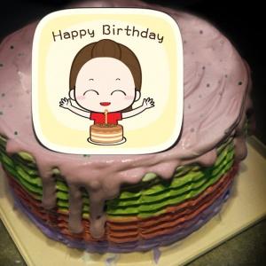 香游氏,Happy Birthday( 圖案可以吃喔!) 冰淇淋彩虹水果蛋糕 [ designed by 香游氏 ],插畫家, 冰淇淋, 慕斯, 彩虹蛋糕, 與手工甜點對話的Susan, 奶霜彩繪蛋糕, 手工甜點,PX漫漫手工市集, PX, 百萬LINE明星,甜點表心意, PrinXure, 客製化, 插畫, LINE, 百萬LINE明星陪你吃蛋糕, 漫漫手工市集, PrinXure, 拍洗社, 插畫家, 插畫角色, 布朗尼, PrinXure, 餅乾, 拍立得造型, 禮物, DESSERT365, 找甜甜網