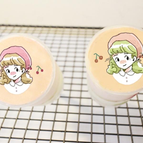 c4h1000,生日快樂 ( 圖案可以吃喔 ) 冰淇淋彩虹水果蛋糕__推推桶系列 [ designed by C4 ],