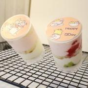 v80495277,生日快樂 ( 圖案可以吃喔 ) 手工彩虹水果蛋糕__推推筒系列 ( 可勾不要冰淇淋, or 要冰淇淋 )(或名推推杯, 類似杯子蛋糕) [ designed by 柴柴斗哥 ],