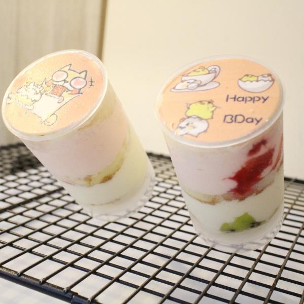 v80495277,生日快樂 ( 圖案可以吃喔 ) 手工冰淇淋彩虹水果蛋糕__推推杯 (唯一可全台宅配冰淇淋蛋糕) ( 可勾不要冰淇淋, 也可勾要冰淇淋 ) ( 一種杯子蛋糕 ) [ designed by 柴柴斗哥 ],