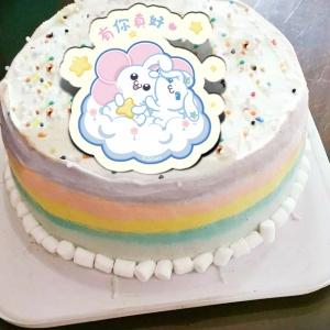 Sitara,有你真好( 圖案可以吃喔!) 冰淇淋彩虹水果蛋糕 [ designed by Sitara],