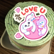 Sitara,愛 LOVE U( 圖案可以吃喔!) 手工冰淇淋千層蛋糕 (唯一可全台宅配冰淇淋千層蛋糕) ( 可勾不要冰淇淋, 也可勾要冰淇淋 ) [ designed by Sitara],