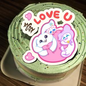 Sitara,愛 LOVE U( 圖案可以吃喔!) 冰淇淋彩虹水果蛋糕 [ designed by Sitara],