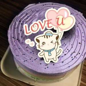 Lainie,Love u ( 圖案可以吃喔!)手工冰淇淋蛋糕 (唯一可全台宅配冰淇淋蛋糕) ( 可勾不要冰淇淋, 也可勾要冰淇淋 ) [ designed by 哈妮貓 ],