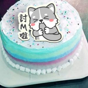 eyedbear0319,討M啦 ( 圖案可以吃喔!)手工冰淇淋彩虹水果蛋糕 (唯一可全台宅配冰淇淋蛋糕) ( 可勾不要冰淇淋, 也可勾要冰淇淋 ) [ designed by 白眼。熊先生 ],