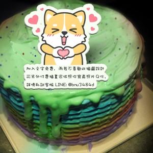eyedbear0319,( 圖案可以吃喔!)手工冰淇淋彩虹水果蛋糕 (唯一可全台宅配冰淇淋蛋糕) ( 可勾不要冰淇淋, 也可勾要冰淇淋 ) [ designed by 白眼。熊先生 ],