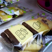 eyedbear0319,嘴饞系列 - 茶包巧克力餅乾 [ designed by 白眼。熊先生 ],